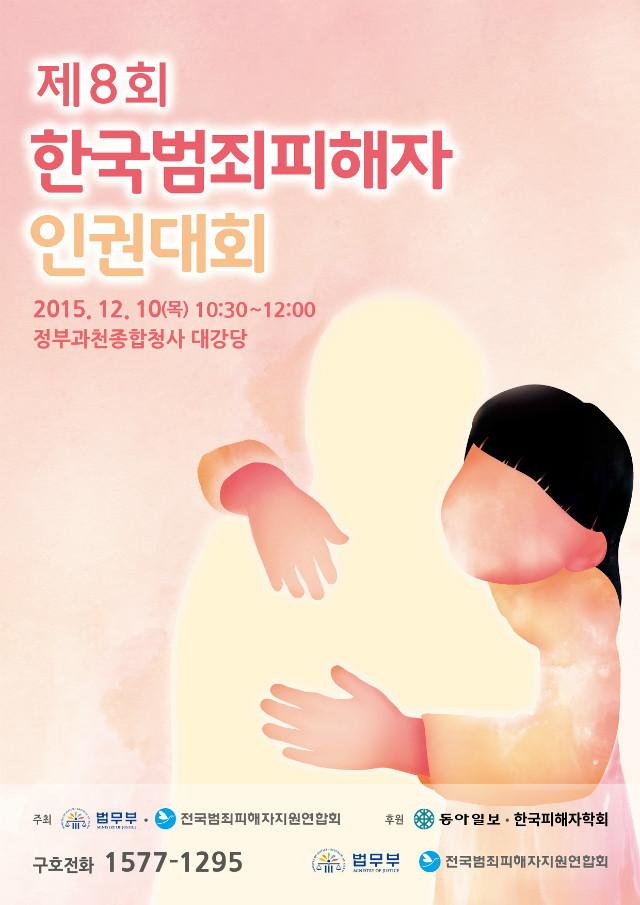 포스터-01.jpg